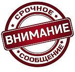 Уходим в ОТПУСК с 13.07 по 26.08 !