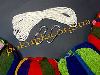 Набор креплений для гамака (веревка 10м + 2 карабина), веревки карабины крепления для подвесных гамаков