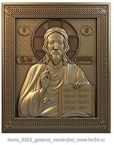 Ікона Господь Вседержитель