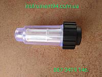 Универсальный фильтр тонкой очистки воды 3/4 для мойки высокого давления