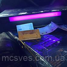 Ультрафіолетовий детектор валют MD-2306