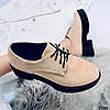 Туфли броги женскиебежевыеэко- замша:)В НАЛИЧИИ ТОЛЬКО 37 39 41р, фото 5