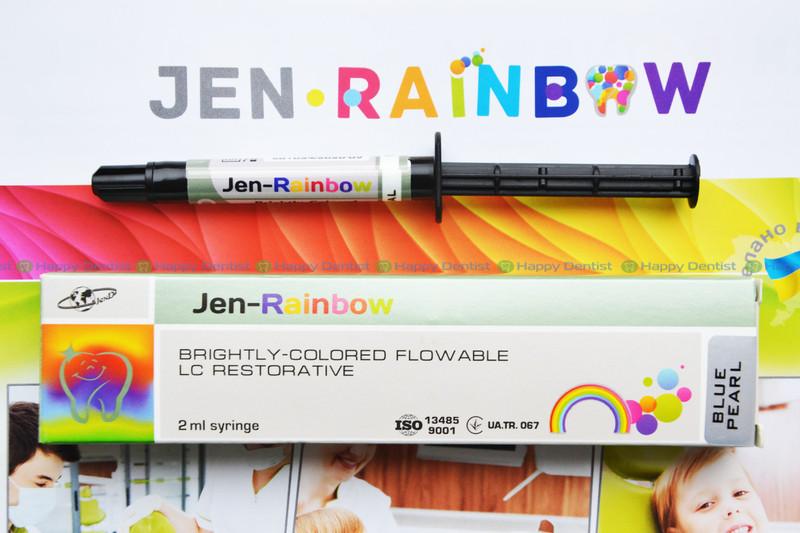 Jen-Rainbow (Джен Рейнбоу) цветной фотокомпозит