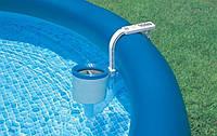 Скиммер для бассейна Intex 28000 (58949)