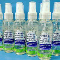 Дезодорант-спрей для тела gриродный алунит и шалфей