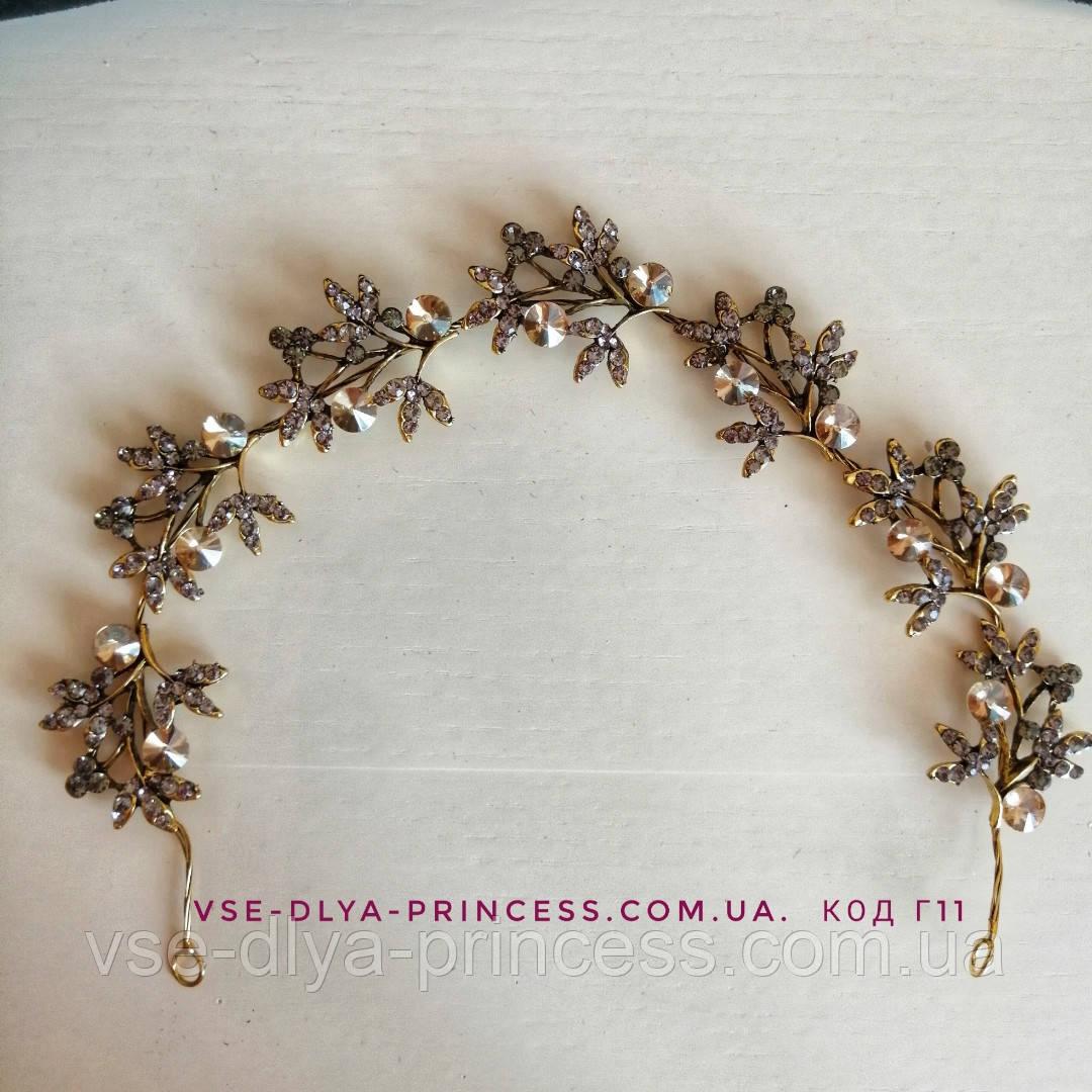 Веточка веночек в прическу тиара гребень ободок, под бронзу с золотистыми камнями