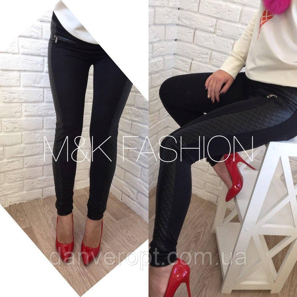Лосины женские модные стильные с экокожей размер S-XL купить оптом со склада 7км Одесса