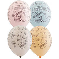 """12"""" (30 см) С Днем рождения! пастель Macaron 1 шт. BELBAL Бельгия 2 стор."""