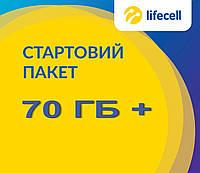 Lifecell Домашний 70 ГБ + Лайфхак (интернет)