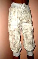 Капри c карманами варенка S,XL