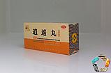 Сяо Яо Вань- при менструальных болях, регулирует эндокринную систему, фото 3