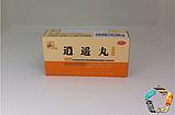 Сяо Яо Вань- при менструальных болях, регулирует эндокринную систему, фото 5