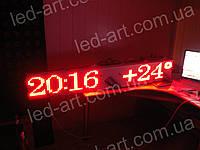 Светодиодное табло бегущая строка LED-ART-320х960х80 мм,  led табло вывеска