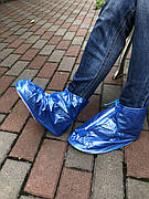 Бахилы многоразовые от дождя Голубые