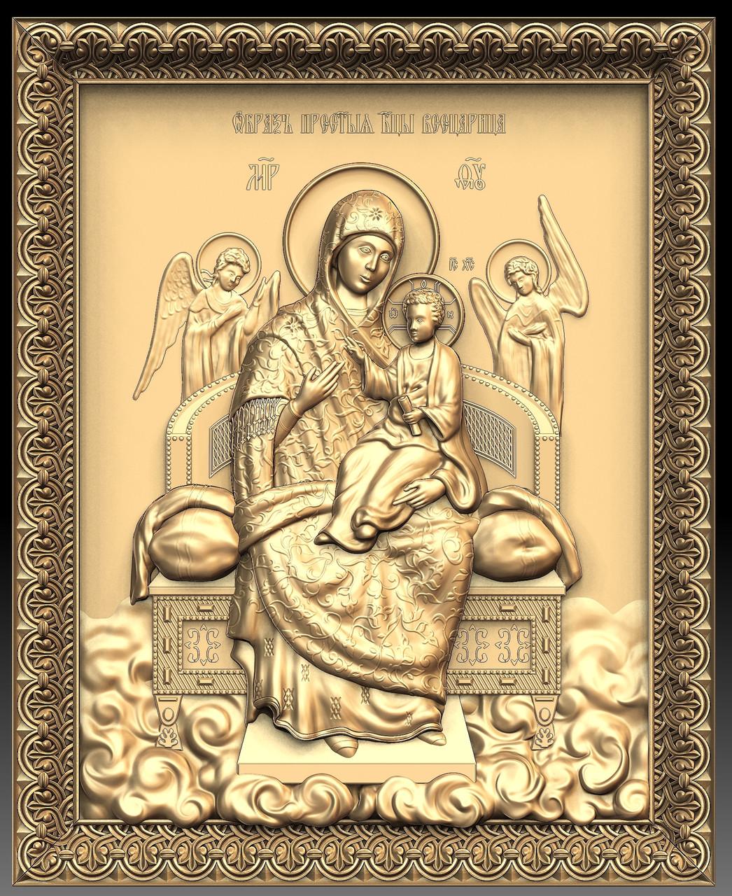 Ікона Всецарица