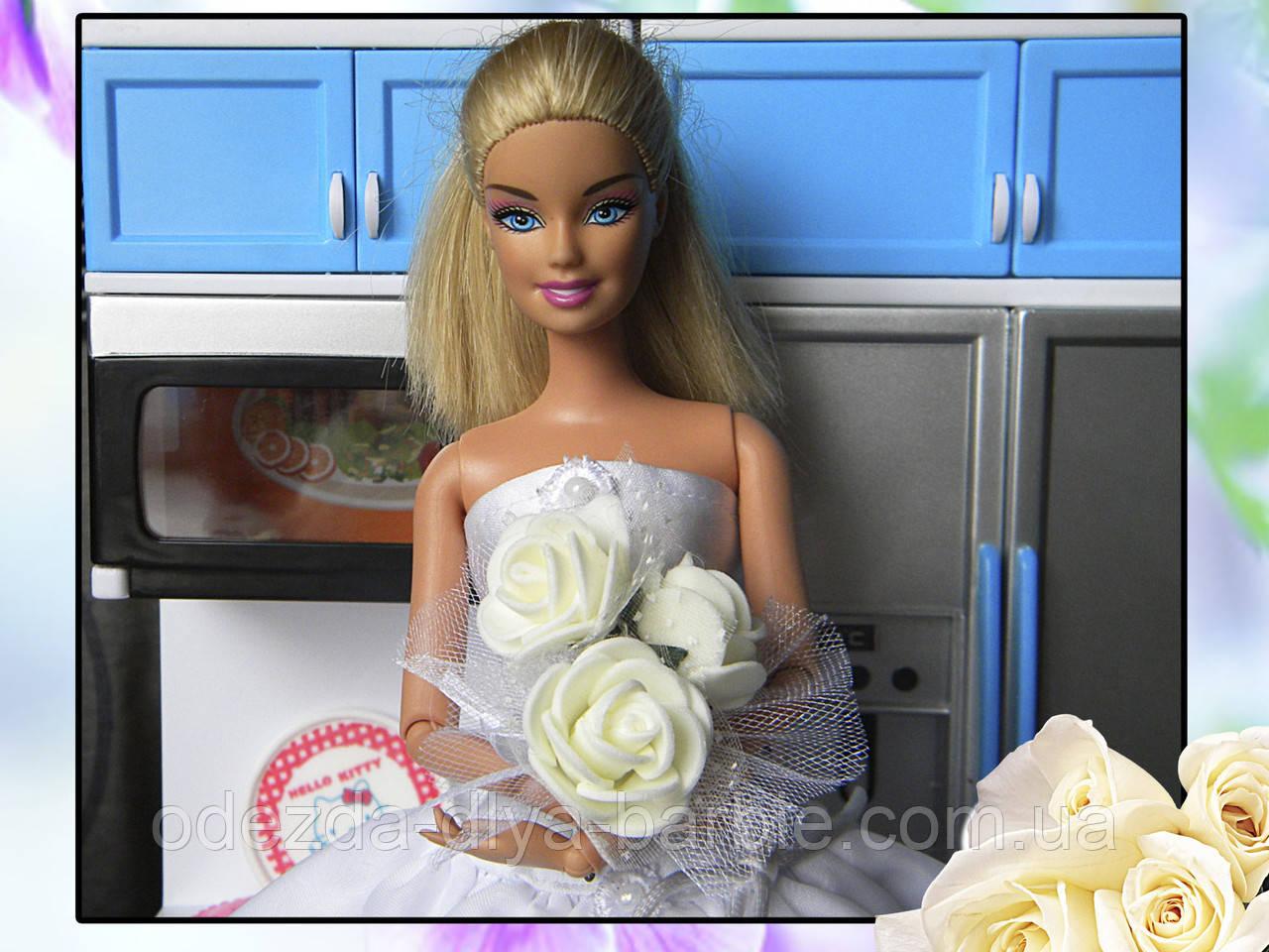 Аксессуары для кукол - свадебный букет