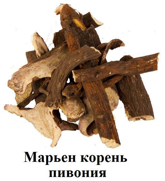 Марьен корень / Півонія (корінь подрібнений), 500г.