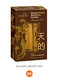 Набор TianDe с экстрактом женьшеня: шампунь+маска, фото 6