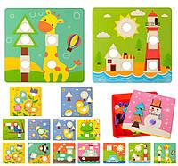 Мозаика Большая для маленьких с крупными эл. 12 картинок 22 фигуры мозаїка крупна Мозайка2929-81-2 004212