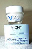"""Крем """"Динамичное увлажнение"""" Vichy Aqualia 15 мл"""