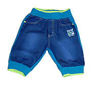 Детские комбинированные бриджи (джинс с трикотажем) для мальчика Венгрия