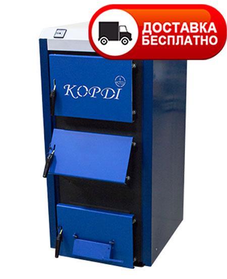 Твердотопливный котел Корди АОТВ-26-30Л Случ