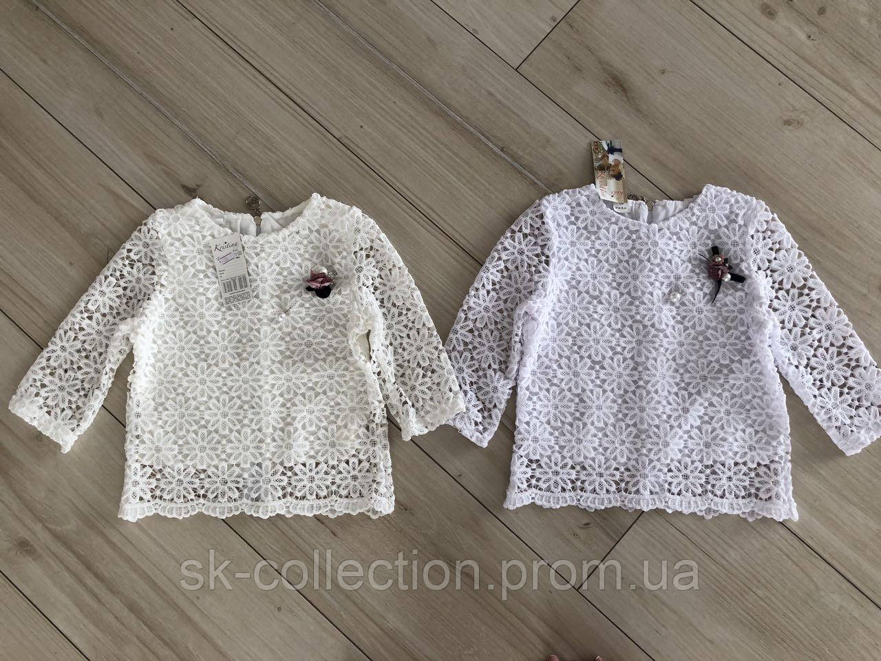 Белая блузка,кружево