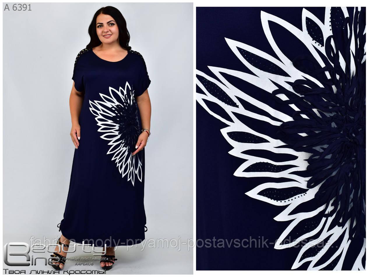 Платье обманка женское 62-66 размера №6391