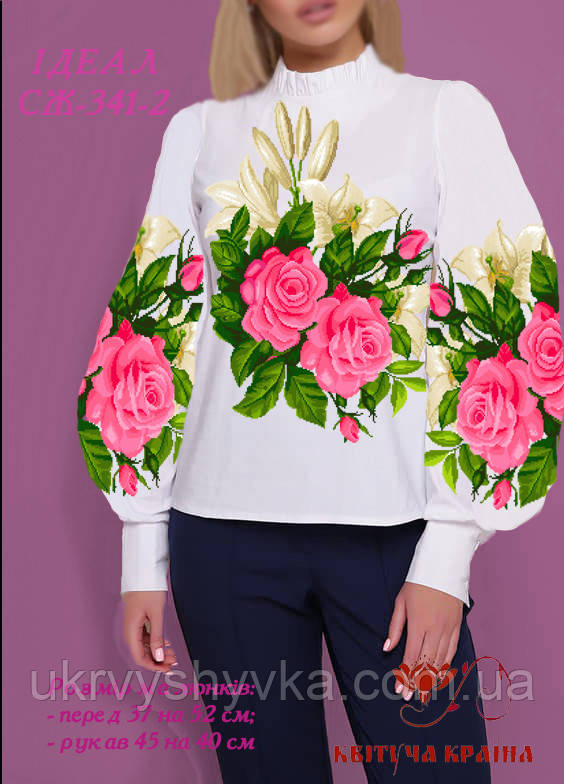 Блузка під вишивку  Ідеал 2