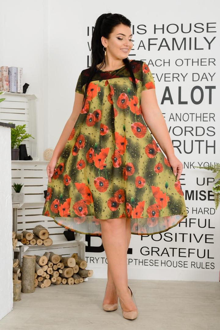 Платье женское короткое на кокетке свободного кроя (К28355)