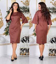 Платье женское с украшением в комплекте большие размеры