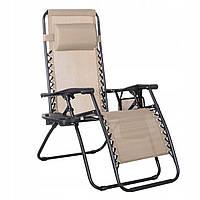 Садове крісло шезлонг Sіndi 002 3 положення, фото 1