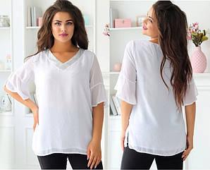 Блуза женская летняя с украшением на горловина пайетками большие размеры