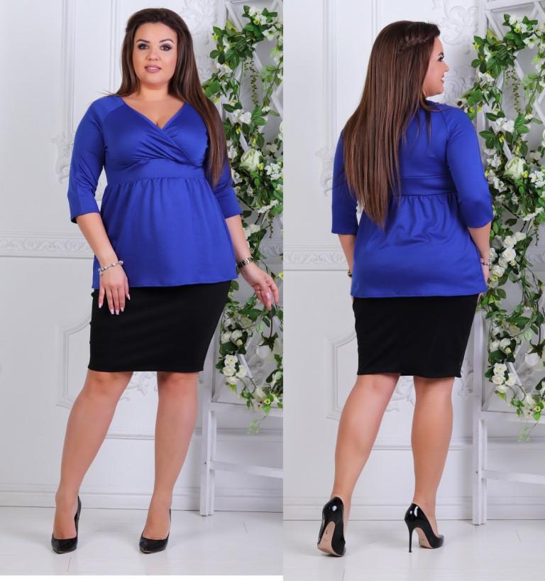 Костюм женский с блузкой и юбкой большие размеры