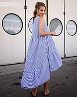 Платье женское расклешенное в полоску по 56р  ат41320, фото 1