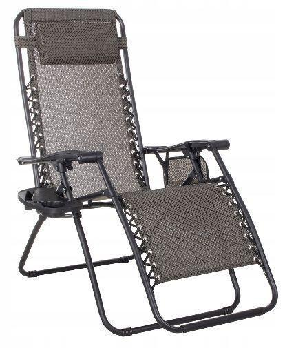 Садовое кресло шезлонг Sіndi 001 3 положения