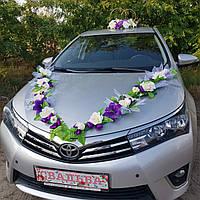 Классическая лента на капот свадебной машины в фиолетовом цвете