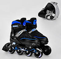 Ролики Best Roller 5700, р. 35-38, синие, фото 1
