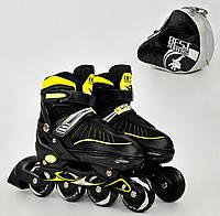 Ролики Best Roller 5700, р. 35-38, желтые, фото 1