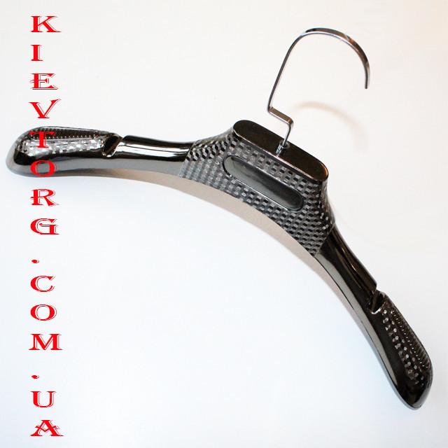 Вешалки плечики для шуб, зимней верхней одежды и трикотажа черный металлик 46 см