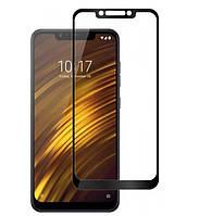 Защитное стекло 5D Future Full Glue для Xiaomi Pocophone F1 black, фото 1