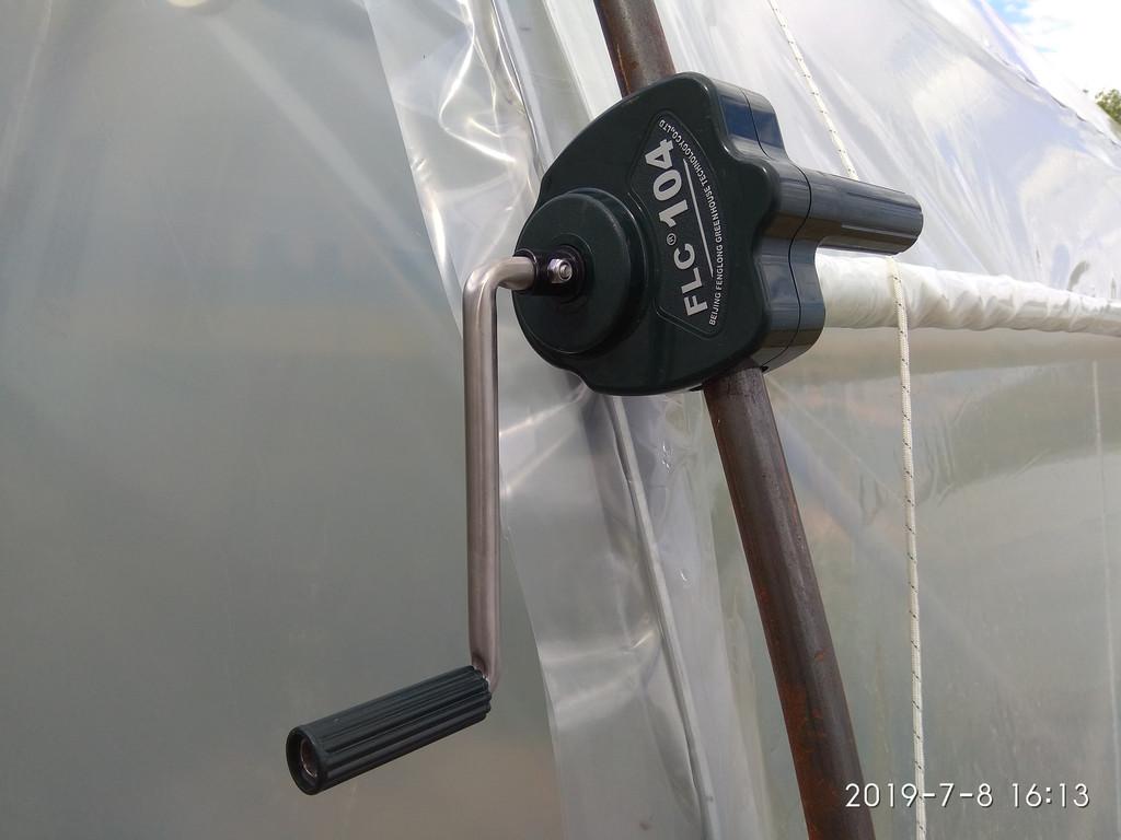 редуктор КанКит для более легкого открывания системы бокового проветривания