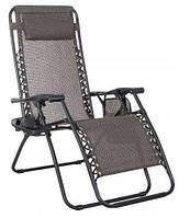Садовое кресло шезлонг Sіndi 001 3 положения, фото 1