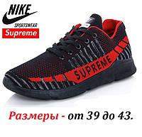 Мужские кроссовки Nike x Supreme. Модель 2019 года. Подростковые молодежные кроссовки Найк.