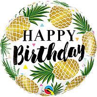 """Happy Birthday ананасы золото 18"""" (45 см) круг Qualatex США шар фольгированный"""