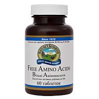 Препарат для мозга и памяти -комплекс аминокислот Free Amino Acids. 60т. NSP