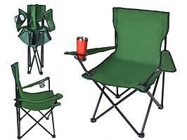 Стул, стульчик, кресло, рыбацкий, лёгкий, прочный, компактный, универсальный, надежный