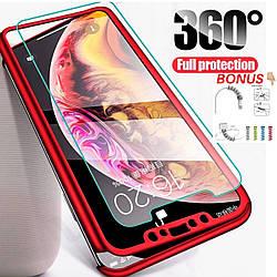 Противоударный чехол 360 +стекло для IPhone X/IPhone XS red