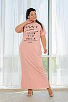 Платье женское длинное из двунитки с коротким рукавом (К28360), фото 1