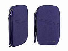 Органайзер для поездок и путешествий фиолетовый